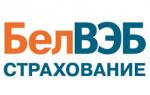 ОАО «Банк БелВЭБ»